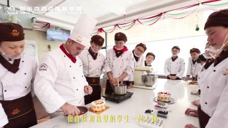 郑州欧米奇西点培训学校法籍外教访谈 20190228