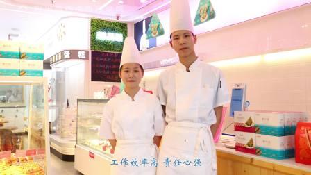 福晶园杨店长评价郑州欧米奇西点学校学员 20190520