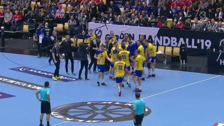 手球比赛 2019世界男子手球锦标赛 丹麦vs瑞典