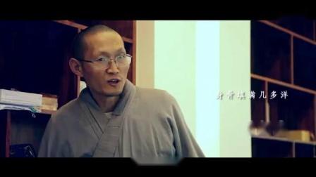 《法王我敢当》  佛教歌曲  原创音乐  佛教MV   佛教精美视频  超清_标清