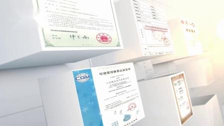 做片网震撼科技高端银庆电气电缆企业公司宣传片-上海稻草人传媒