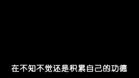 河北蔚县27上午1