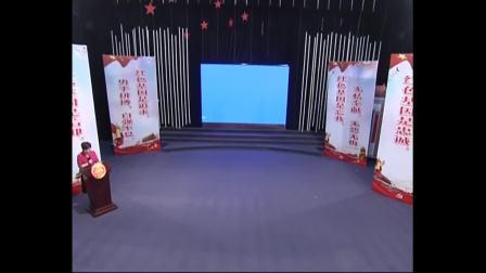 东台关工委演讲比赛