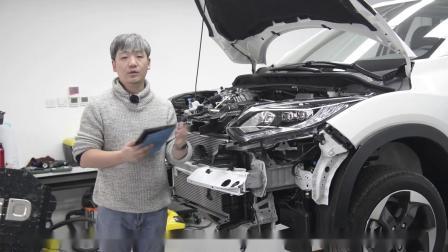 本田缤智防撞梁拆解,看这辆车的品质如何?