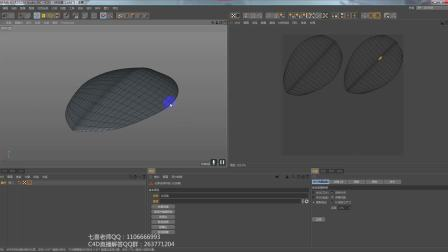 C4D金属材质渲染-UV拆分-贴图绘制-七喜老师