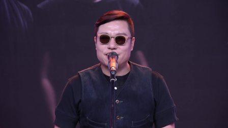 黑薄荷乐队主唱为国粹打call,唱京剧说来就来 我歌我秀 20190522