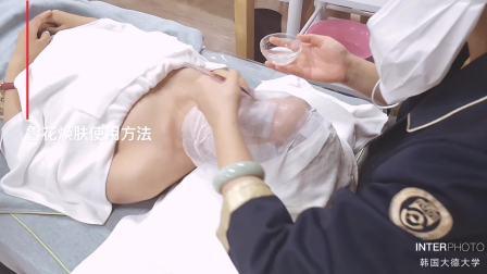 祺菲儿皮肤管理 雪花焕肤使用方法