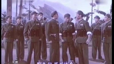现代京剧电影【奇袭白虎团】_标清