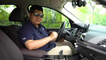 """【《试驾""""华晨-宝马X3 xDrive25i(M运动套装)""""》】"""