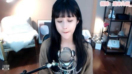 斗鱼女主播米儿啊i直播视频2019.5.24