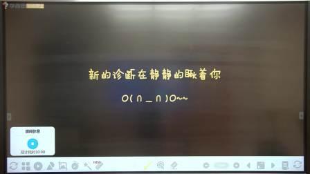 春季班初中二年级数学培训班勤思双师-朱新龙-星期六-第13讲-20190525