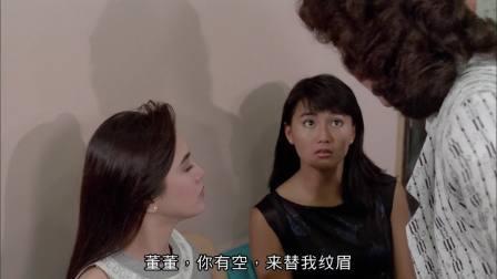 精装追女仔1【周润发、曾志伟】粤语中字1080p