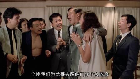 精装追女仔2【刘德华、曾志伟】粤语中字1080p
