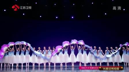 百变达人 第一季 亚特兰大晨星舞蹈学院带来《折扇芭蕾》,中国风芭蕾舞尽显中华之美