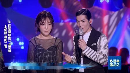 会员版:萧敬腾是袁野夕灵感男神,这是一首属于两个人的歌