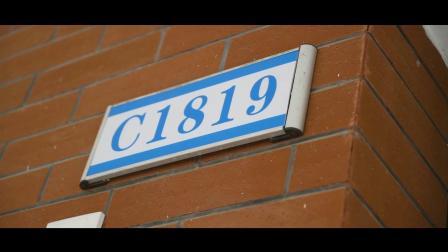 长郡双语实验中学1819班歌【怀有初心的我们】