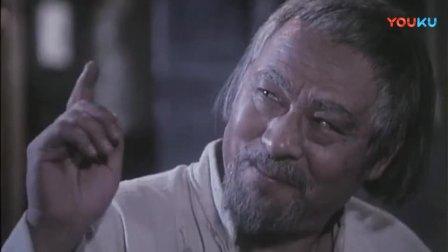 经典老电影-《仇侣》-_高清