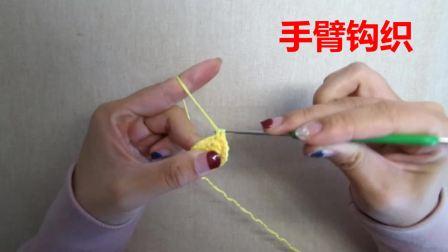 卡通超人日本面包超人钩织玩偶手工DIY视频