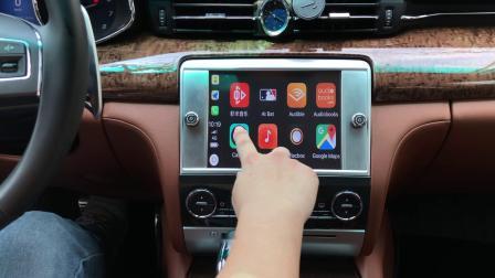 玛莎拉蒂总裁升级苹果无线carplay系统使用演示