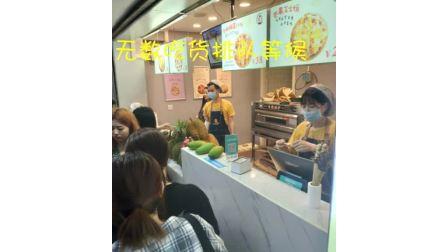 广州果王芝士榴莲饼真的超火爆,赶紧来打卡包圈