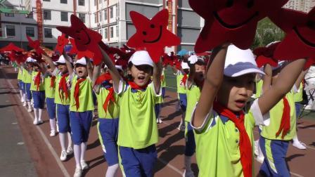 大庆市直属机关第二小学校第十九届校运会