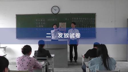 广西普通高考监考员培训视频