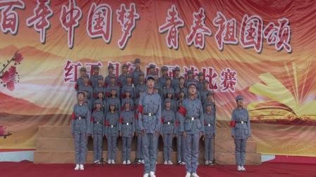 大田初级中学2019年红五月经典诵读比赛:《沁园春.雪》七(6)班