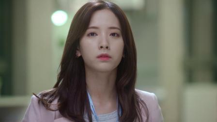 Jang Nara - Someday (你的管家 OST 4) (1080p)