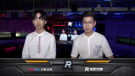 RoboMaster 2019机甲大师赛 北部赛区第1比赛日 上海科技大学0-2中国石油大学