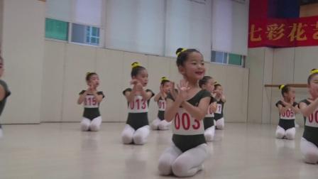 【七彩花舞蹈考级】2019年汉城路00347
