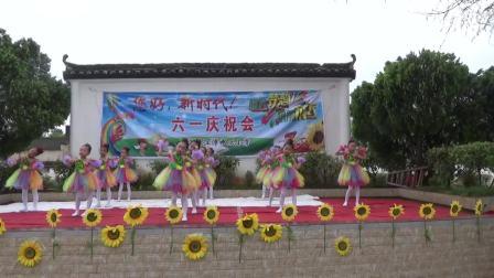 """江潭中心小学2019年""""六一""""文艺汇演""""视频"""