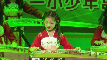陈业萱六一古筝演出《瑶族舞曲》指导单位:天长市涵筝阁古筝艺术中心