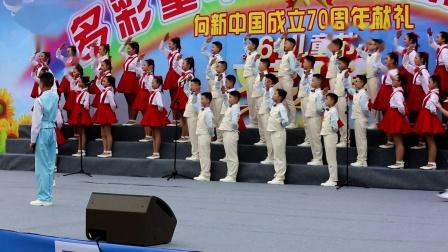 【瓮安八小】2019儿童节六年级组诗歌朗诵精彩回顾(视频版)
