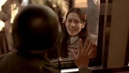 视频_假如爱有天意 火车站告别爱人的经典片段
