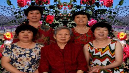 赵氏家族给四老太太庆88岁大寿