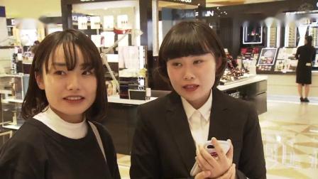 【NHK纪录片】百货店:化妆品楼层的女性们~日语中字