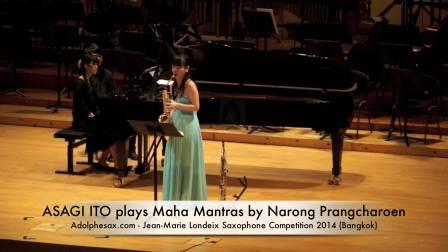 ASAGI ITO plays Maha Mantras by Narong Prangcharoen