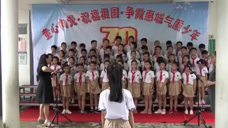 """演达小学2019年""""六一""""合唱比赛"""