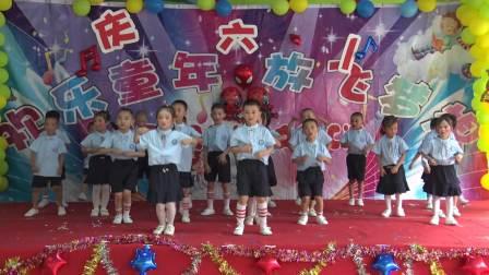2019年六一儿童节智丽宝贝幼儿园文艺汇演(2)