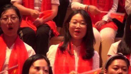 2019年沈阳市和平区党员发展对象培训班唱响(我和我的祖国)