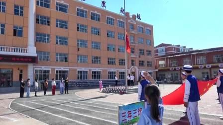 龙江县第一小学校园体育节