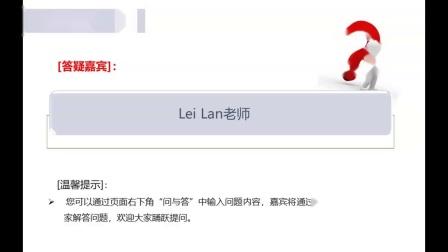 Revit 2020新功能介绍-20190530-Lei Lan-4