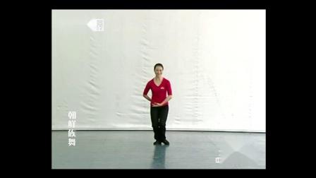21朝鲜族舞-北京舞蹈学院中国舞考级第十10级 标清(270P)_output