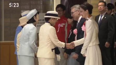 【皇室アルバム】皇后さま  全国赤十字大会ご出席 190601