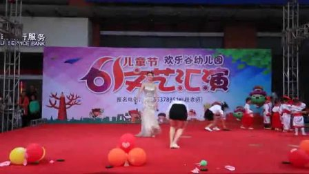 宿州欢乐谷幼儿园61儿童节文艺汇演