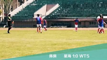 上海市足球协会冠军联赛(8人制)WTSV星海进球