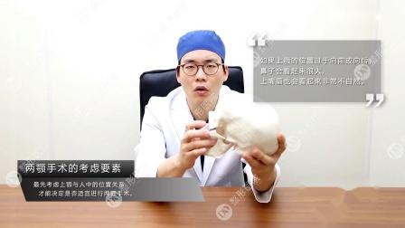 韩国DA整形医院——两颚手术的原理与方法