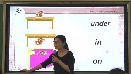 吴川市鸿合班班通平台培训视频