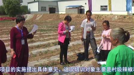沁县农业广播电视学校农民技能培训 纪实