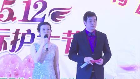 2019年弥渡县人民医院护士节表演暨表彰大会